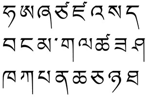 Tibetan Language in Minority Languages