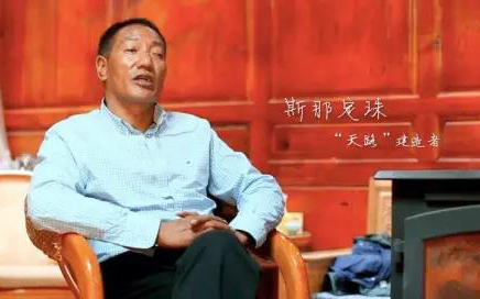 "Legend Sina Dingzhu in Miraculous Area Bala Gezog: Half of His Lifetime Spent on Building a ""Cliffside Road"" and Writing Grand Epic of Shangri-La"
