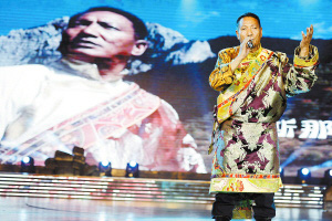 "Shangri-La and ""Prince of Folk Songs in Mountainous Regions"" Teamed up to Create a Calling Card of Tourism"